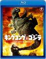 キングコング対ゴジラ 【60周年記念版】【Blu-ray】