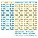 【送料無料】【輸入盤】Compost Ambient [ Minus 8 ]