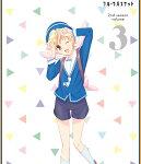 フルーツバスケット 2nd season Vol.3 *BD【Blu-ray】
