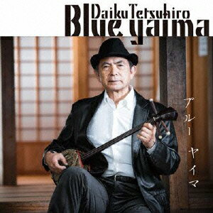 BLUE YAIMA produced by 久保田麻琴画像
