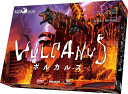 アークライト 玩具【SpecialPrice】 ボルカルス 発売日:2019年11月28日 JAN:4542325120323 ゲーム おもちゃ ファミリー向け ボードゲーム