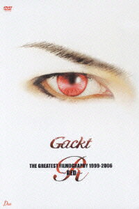 【送料無料】THE GREATEST FILMOGRAPHY 1999-2006 ?RED? [ Gackt ]