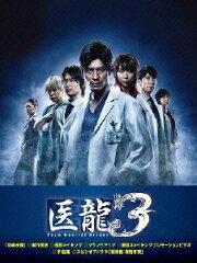【送料無料】医龍〜Team Medical Dragon〜 3 DVD-BOX [ 坂口憲二 ]