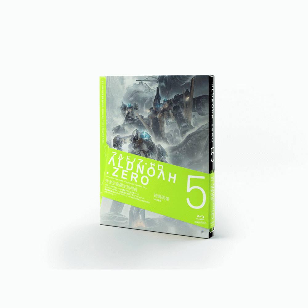 アルドノア・ゼロ 5【完全生産限定版】【Blu-ray】画像