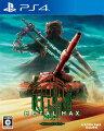 METAL MAX Xeno PS4 版の画像