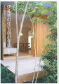 伊礼智の住宅設計作法新装版