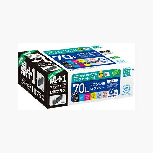 IC6CL70L+ICBK70L 互換リサイクルインクカートリッジ 6色パック + ブラック ECI-E70L6P+BK