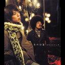 カラオケで人気の冬の歌 「スキマスイッチ」の「冬の口笛」を収録したCDのジャケット写真。