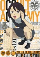 世紀末オカルト学院3 完全生産限定版 CD付【Blu-ray】