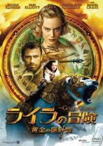 ライラの冒険 黄金の羅針盤画像