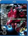 機動戦士ガンダム MSイグルー -黙示録0079- 3 雷鳴に魂は還る【Blu-ray】