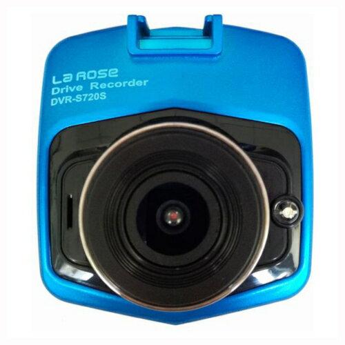 【楽天大感謝祭期間限定価格】ProLink コンパクトドライブレコーダー(青) HD(100万画素)