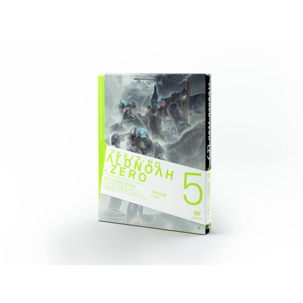 アルドノア・ゼロ 5【完全生産限定版】画像