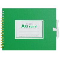 マルマン スケッチブック アートスパイラル F0 24枚 厚口画用紙 グリーン S310-33