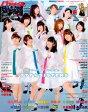 声優パラダイスR(vol.19(2017)) 巻頭特集:Tokyo 7th SISTERS 777☆SIS (AKITA DXシリーズ)