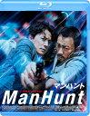 マンハント【Blu-ray】 [ チャン・ハンユー[張涵予] ]
