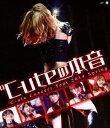 ℃-uteコンサートツアー2014春 〜℃-uteの本音〜【Blu-ray】 [ ℃-ute ]