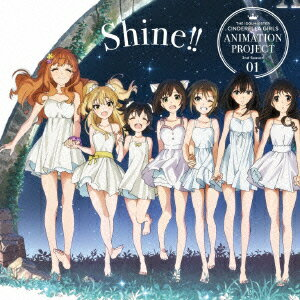 THE IDOLM@STER CINDERELLA GIRLS ANIMATION PROJECT 2nd Season 01 Shine!!画像
