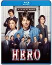 HERO Blu-ray スタンダード・エディション(2015)【Blu-ray】 [ 木村拓哉 ]