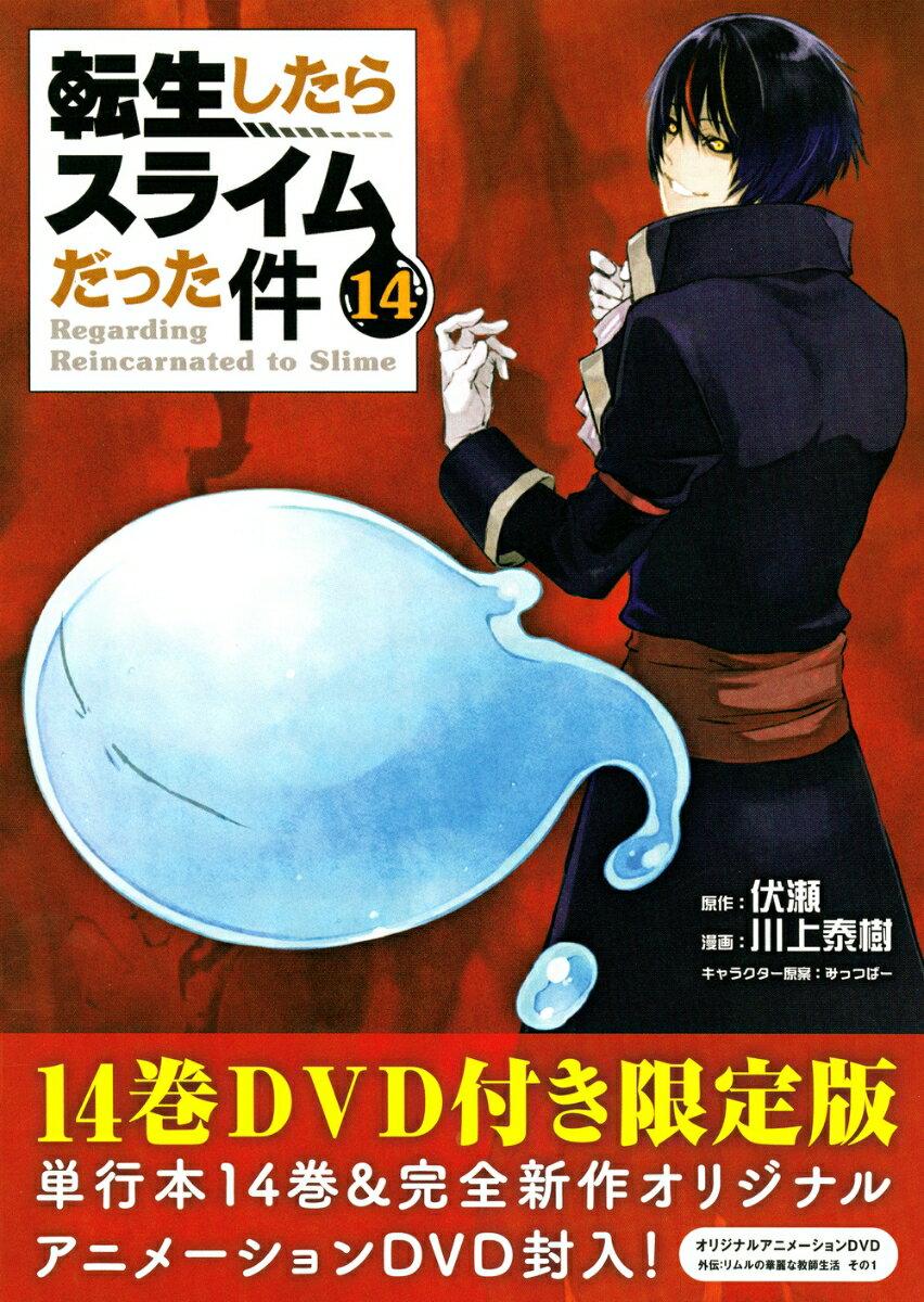 コミック, その他 OAD 14