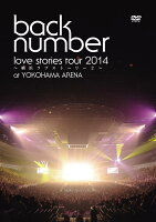 """love stories tour 2014〜横浜ラブストーリー2〜"""