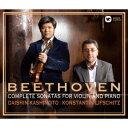 ベートーヴェン:ヴァイオリン・ソナタ全集(CD+DVD) [ 樫本大進 コンスタンチン・リフシッツ