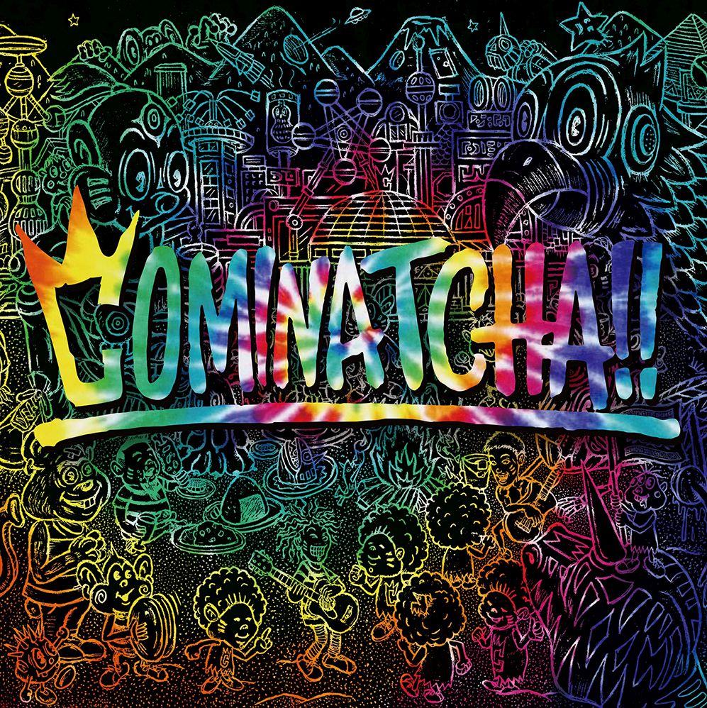 アゲイン(COMINATCHA!! )