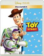 トイ・ストーリー MovieNEX【Blu-ray】
