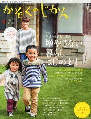 【送料無料】かぞくのじかん 2014年 03月号 [雑誌]