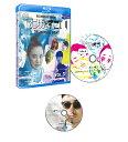このマンガがすごい! Blu-ray 3巻【Blu-ray】 [ 蒼井優 ]