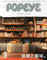 【送料無料】POPEYE (ポパイ) 2014年 03月号 [雑誌]