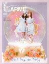 【送料無料】LARME (ラルム) 2014年 03月号 [雑誌]
