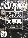 CYCLE SPORTS (サイクルスポーツ) 2014年 03月号 [雑誌]