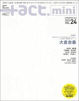+act.Mini. (プラスアクトミニ) Vol.24 2014年 03月号 [雑誌]