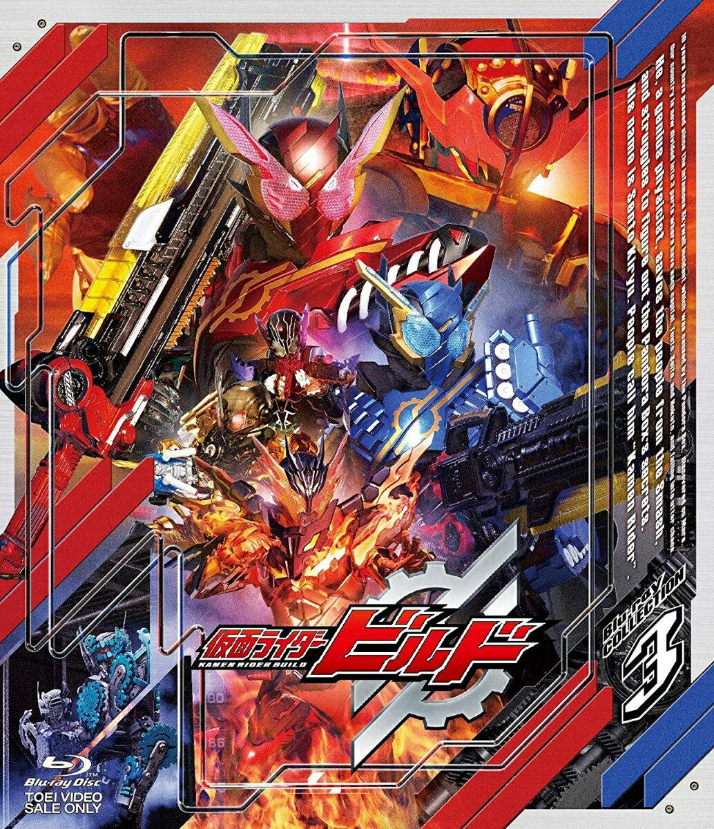 仮面ライダービルド Blu-ray COLLECTION 3【Blu-ray】画像