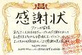AKB48グループ感謝祭〜ランクインコンサート・ランク外コンサート【Blu-ray】