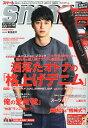 【送料無料】smart (スマート) 2014年 03月号 [雑誌]