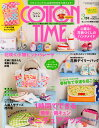 COTTON TIME (コットン タイム) 2014年 03月号 [雑誌]