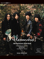 Alexandros 10th Anniversary Sound Book