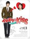 【送料無料】イタズラなKiss〜Playful Kiss コンプリート ブルーレイBOX1【Blu-ray】 [ キム・...
