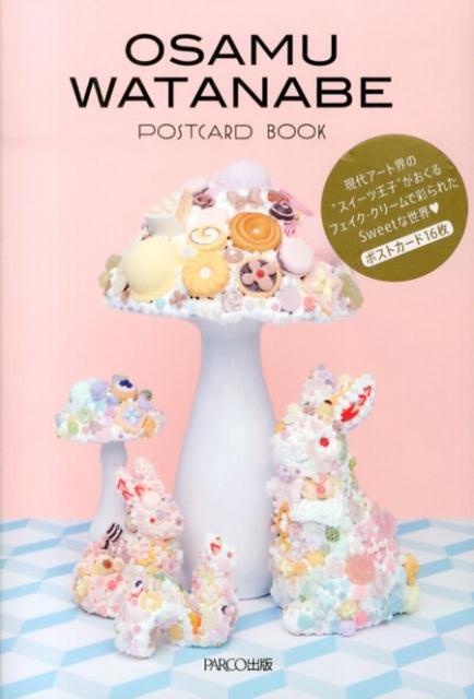 OSAMU WATANABE POSTCARD BOOK画像