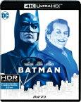 バットマン <4K ULTRA HD&HDデジタル・リマスター ブルーレイ>(2枚組)【4K ULTRA HD】 [ マイケル・キートン ]