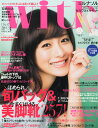 with (ウィズ) 2014年 3月号