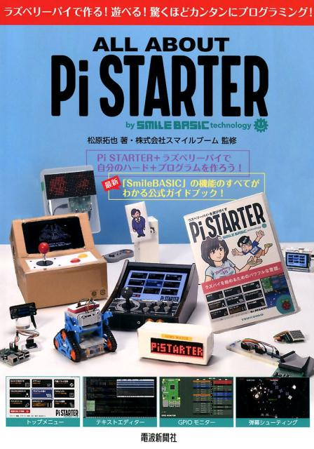 ALL ABOUT Pi STARTER by SMILE BASIC tech画像