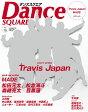 Dance SQUARE(vol.16)
