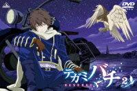 テガミバチ REVERSE 2【CD付】【初回限定生産】