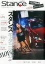 スタンスマガジン #08 2015年 3月号