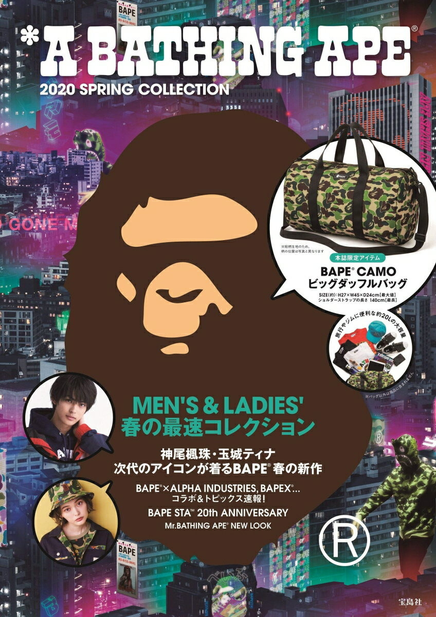 A Bathing Ape A BATHING APE 2020 SPRING COLLECTI...
