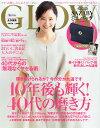 GLOW (グロー) 2015年 3月号