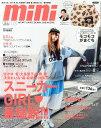 mini (ミニ) 2015年 3月号